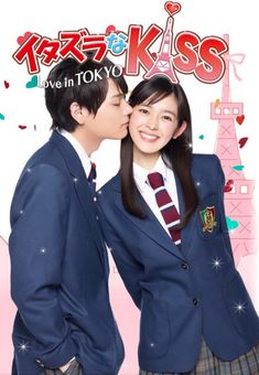 Mischievous Kiss: Love in Tokyo ♥ Yuki Furukawa and Miki Honoka Itazura Na Kiss, Love In Tokyo, Miss In Kiss, Shinee, Yuki Furukawa, Kdrama, Playful Kiss, Japanese Drama, Thai Drama