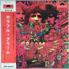 Cream - Disraeli Gears (Polydor; 1968) Ultra-rare 1968 Japanese pressing of Cream's classic second album, complete with the nearly-always-missing obi. #records #vinyl #albums #LP  Click here to learn more about this record:  https://www.rarerecords.net/store/cream-disraeli-gears-japan-lp-with-obi/