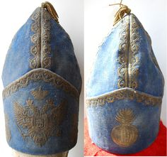 Front/back side view of the hat of an officer in Russian Dragoon Grenadier regiment from the reign of Peter I, circa 1727-1730.