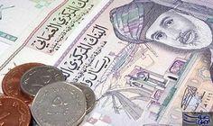 تعرف على سعر الريال السعودي مقابل الريال العماني الثلاثاء: تفاصيل التحويل بين الريال السعودي و الريال العماني  1 ريال عماني = 9.7292…