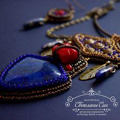 Jewelry set •Ambika• with lapis lazuli and corals. Комплект •Амбика• с лазуритом, содалитом и кораллами  #мастерская_син #sinbead #sinbeadjewelry #jewellery #lapislazuli #coral #ethnic #earrings #necklace #украшения #колье #кулон #лазурит #серьги #коралл #этно  (в Мастерская Светланы Син)