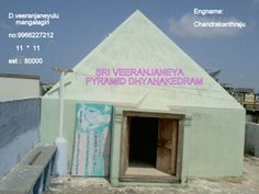 Sri Veeranjaneya Pyramid Meditation Center year of construction : 2006  size : 11ft x 11ft (roof top) | capacity : 22 persons cost incurred :  80,000 | type of structure : RCC timing : 7AM-8PM, open for public use technical support : Chandrakanth Raju contact : Veeranjaneyalu, mobile : +91 99662 27212 address : Mangalagiri http://www.pyramidseverywhere.org/pyramids-directory/pyramids-in-andhra-pradesh/coastal-andhra/guntur-district