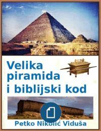 Velika piramida i biblijski kod