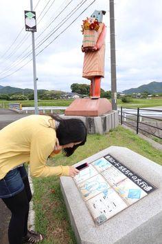 Twitter / hanaeru_odoi: #30jidori 香月ロードて何?! http://t.c ...