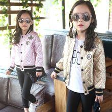 http://babyclothes.fashiongarments.biz/  2016 Girls Jacket Leather Child Autumn Winter Girls Coats and Jackets Full Sleeve Kids Baby Jacket Casual Girls Coat Outerwear, http://babyclothes.fashiongarments.biz/products/2016-girls-jacket-leather-child-autumn-winter-girls-coats-and-jackets-full-sleeve-kids-baby-jacket-casual-girls-coat-outerwear/,     USD 35.79/setUSD 27.88/pieceUSD 16.69/pieceUSD 21.49/pieceUSD 19.49/pieceUSD 18.29/pieceUSD 28.79/pieceUSD 17.49/piece    2016 Girls Jacket…