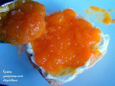 Μαρμελάδα μανταρίνι - cretangastronomy.gr Greek Sweets, Dessert Recipes, Desserts, Caviar, Cooking Recipes, Fish, Meat, Candies, Kitchens