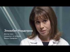 Омега-3 снижает риск возникновения заболеваний сердечно-сосудистой системы