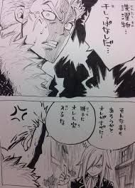 「freed laxus」の画像検索結果 Laxus Dreyar, Anime Fairy, Fairy Tail, Thunder, Crushes, Free, Character, Luxury, Fairytail