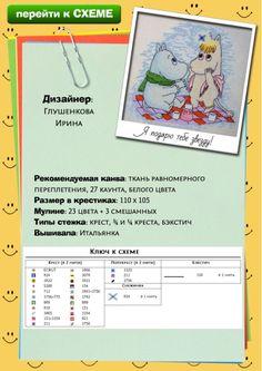 Gallery.ru / Фото #37 - Буклет УЛЫБКА - yasochka61