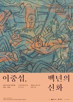Art of Lee Jung Seob 1916-1956