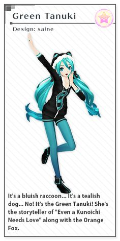 Green Tanuki   Design: Saine Vocaloid, Kaito, Hatsune Miku Outfits, Character Poses, Character Outfits, Character Design, Hatsune Miku Project Diva, Tinkerbell And Friends, Miku Cosplay