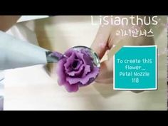 앙금플라워 리시안셔스 꽃짜기 lisianthus♡bean paste flower piping techniques - YouTube