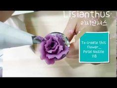 리시안셔스 꽃짜기영상 - YouTube
