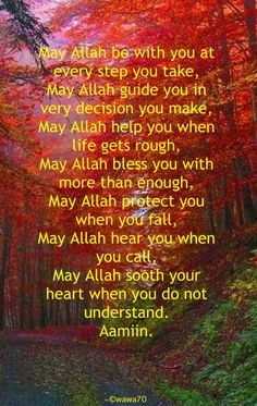 Ameen... i needed this  Sponsor a poor child learn Quran with $10, go to FundRaising http://www.ummaland.com/s/hpnd2z