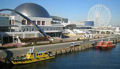 Nagoya Port & Nagoya Aquarium