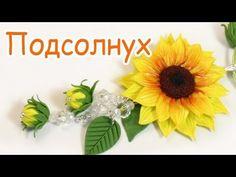 """Колье """"Подсонух"""" - МАСТЕР-КЛАСС"""