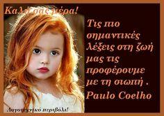 Movie Posters, Beauty, Paulo Coelho, Motorbikes, Film Poster, Cosmetology, Film Posters