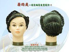 Blogger-黃思恒數位化美髮資訊平台: 樹德科技大學-蔣昀庭-期中考創意編髮造型設計作品集-100學年(下)