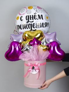 Happy Balloons, Balloon Gift, Bouquet, Gift Ideas, Gifts, Grand Designs, Fiestas, Manualidades, Presents