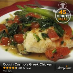 "Cousin Cosmo's Greek Chicken | ""This recipe is amazing. People think I am a gourmet chef when I make this for dinner. I always make it for company because it's not hard and it's impressive and delicious."""