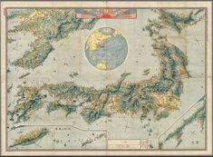 1915 Japanese map of Japan and Korea.