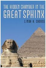 Life is a Sandcastle: Sweepstakes $25 PayPal & The Hidden Chamber in the Great Sphinx