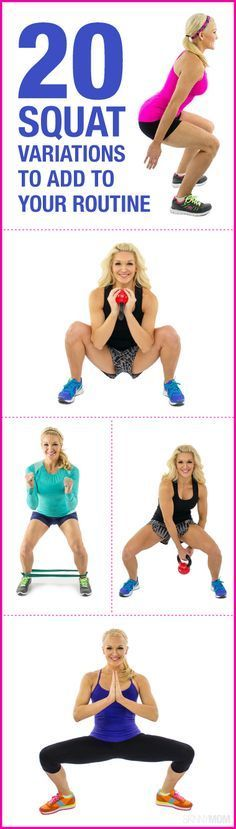 20 squats for a tighter tush!