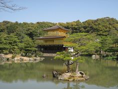 Ryoan-ji Temple. Kyoto, Japan