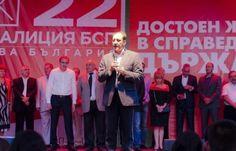 """""""Коалиция """"БСП лява България"""" предлага платформи, съдържащи политики с реалистични и изпълними обещания. Това каза водачът на листата на Трети..."""
