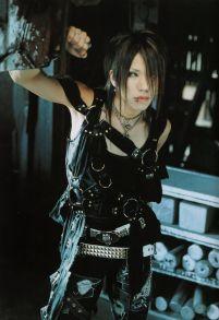 Hot Aoi!
