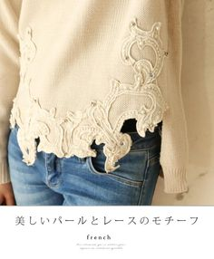 applique on to jumper??