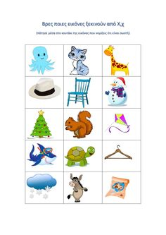 Βρες ποιες εικόνες ξεκινούν από Χ,χ worksheet Preschool Education, School Subjects, Google Classroom, Colorful Backgrounds, Worksheets, Literacy Centers, Countertops