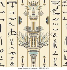 pin tillagd av Ол�га И�аева p229 Египе��кие о�намен��