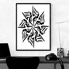 Allah is the Greatest Islamic Calligraphy Bismillah SVG Cricut Craft Design Vinyl Silhouette - insta Framed Canvas Prints, Canvas Frame, Wall Art Prints, Canvas Art, Screen Printer, Cloud Wallpaper, Cricut Craft, Create And Craft, Islamic Calligraphy