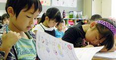 ¿El Futuro de la Educación ya empezó en Asia