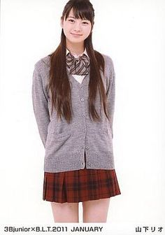Japanese Girl, Hipster, Style, Fashion, Japan Girl, Swag, Moda, Hipsters, Fashion Styles