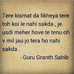 Guru Nanak Dev ji Quotations in Punjabi - Answer Me Angel Sikh Quotes, Gurbani Quotes, People Quotes, Qoutes, Desi Quotes, Photo Quotes, Tattoo Quotes, Religious Quotes, Spiritual Quotes