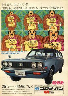 """Toyota Corona Van"" vintage car ad, 1970. With Asian Lucky Cat!"