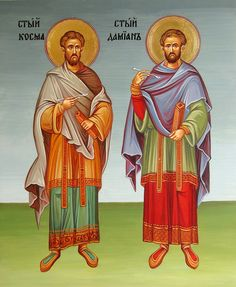 St. Cosmas & St. Damian - Mario Milev Russian Icons, Pilgrims, Patron Saints, Son Of God, Byzantine, My Family, Jesus Christ, Religion, Angels
