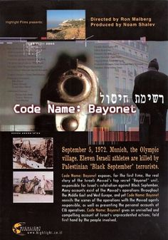 Munich Operation Bayonet (Documentary) - Operation Wrath of God, also called Operation Bayonet, was a covert operation directed by Israel and the Mossad to assassinate individuals... WATCH NOW !