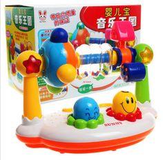 Muzikale Baby Speelgoed Muziek Rotating Verlichting Fitness Frame Baby Educatief Speelgoed Met Doos Gift