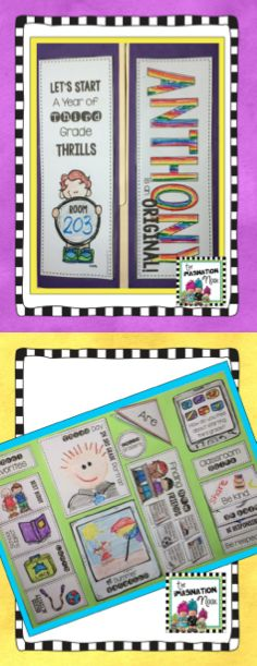 This has all you'll need to create an awesome back to school lapbook with your students. Get to know your kids and have them get to know each other. $