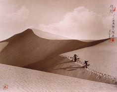 Chinese  shan shui photography by Don Hong - Oai