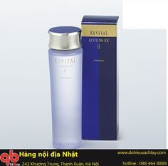 Nước hoa hồng dưỡng ẩm Revital Lotion EX II Shiseido