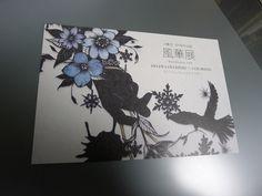 Shinobu OHASHI's Exhibition.
