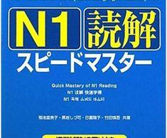 日本 語 パワー ドリル n3 文字 語彙 pdf