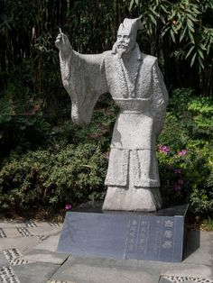 Bai Juyi (772-846 CE) was one of the greatest poets of the Tang Dynasty (618-907 CE) along with Li Po and Du Fu. He was a government official who got in trouble with authorities a number of times for not following the rules or doing as his superiors thought he should. Unlike Li Po, Bai Juyi is not very well known in the west but is very popular in China. (By Emily Mark) --AHE