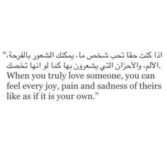 Image of: English Translation Arabic Love Quotes Arabic English Quotes Islamic Quotes Poetry Quotes Words Quotes Insta Stalker 190 Best Qoutes Images Arabic Quotes Arabic Words Proverbs Quotes