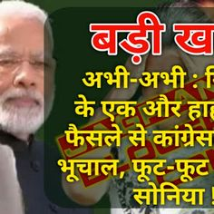 जय हिंद जय भारत वंदे मातरम Modi ji  India Make money on internet Free internet Latest news Facebook updates