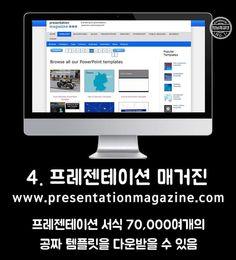 과제하기 좋은사이트 4 페북 정보특공대